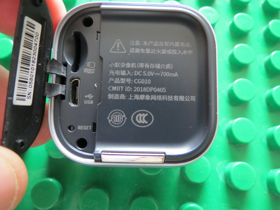 Xiaomo CG010