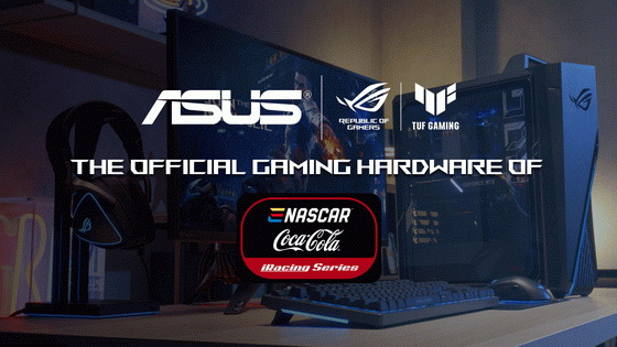 eNASCAR and ASUS