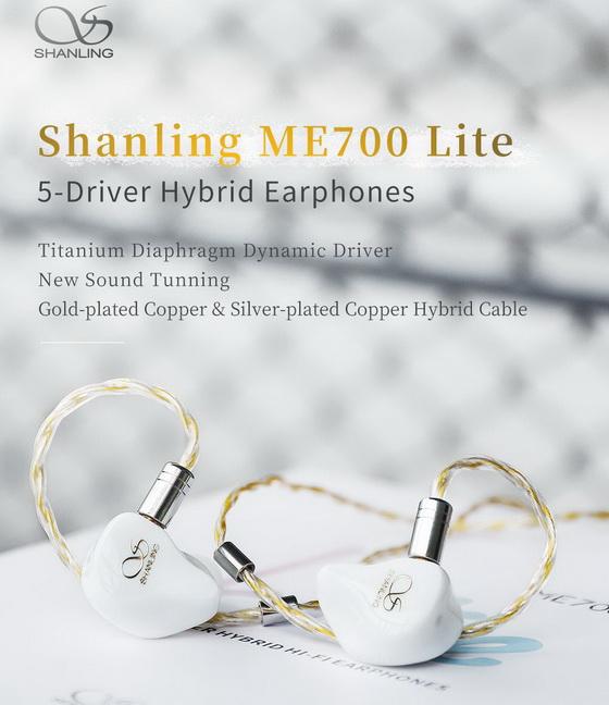 Shanling ME700 Lite