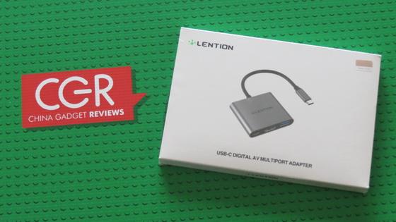 Lention CB-C14H