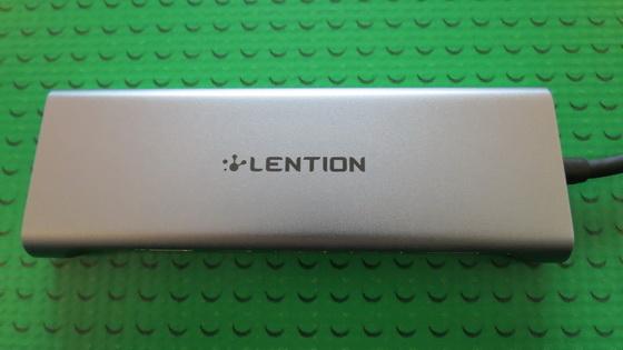 Lention C36b