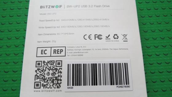 BlitzWolf BW-UP2