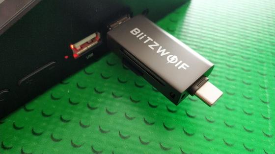 BlitzWolf BW-CR1