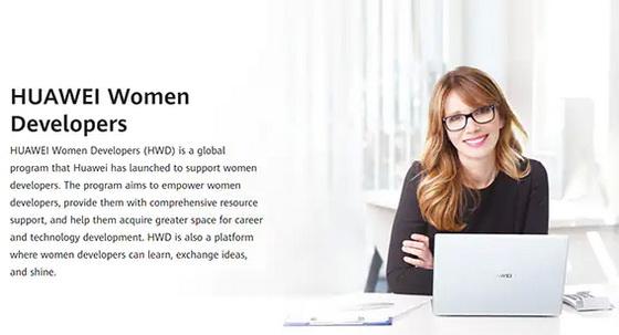 HUAWEI Women Developers