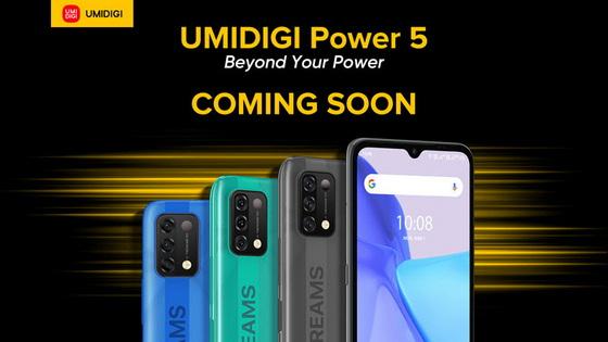 UMIDIGI Power 5