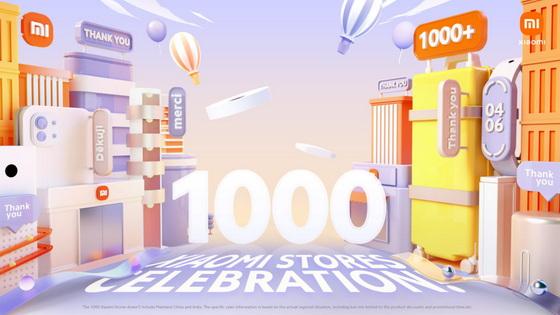 1000 Xiaomi Stores