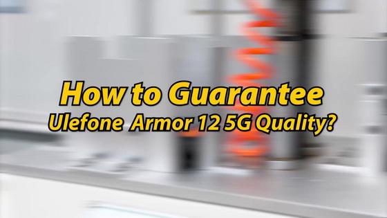 Ulefone Armor 12 5G