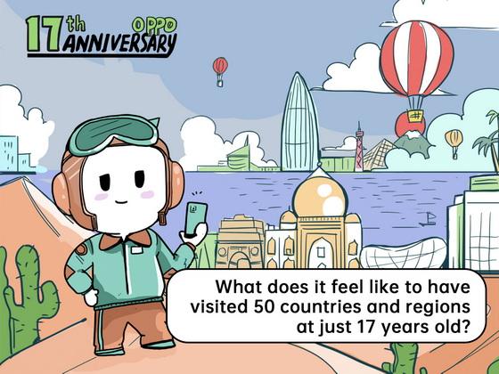 OPPO 17th Anniversary